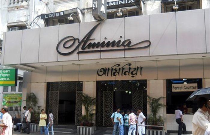 Aminia restaurant.jpg