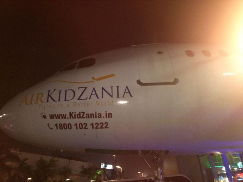 kidzania17
