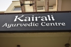 Take a Rejuvenating Break in The Company of Ayurveda at Kairali Ayurvedic Centre